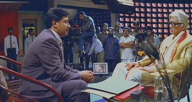Mudhalvan Picture Gallery