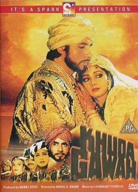 Khuda Gawah Picture Gallery