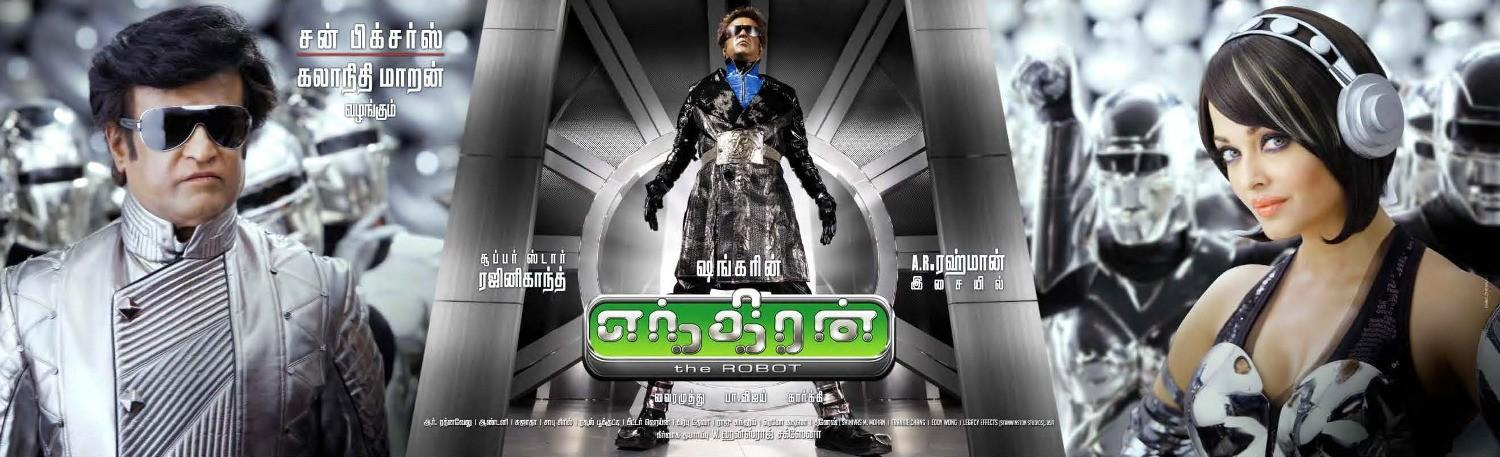 Endhiran Picture Gallery