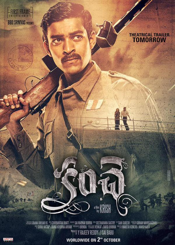Kanche Picture Gallery