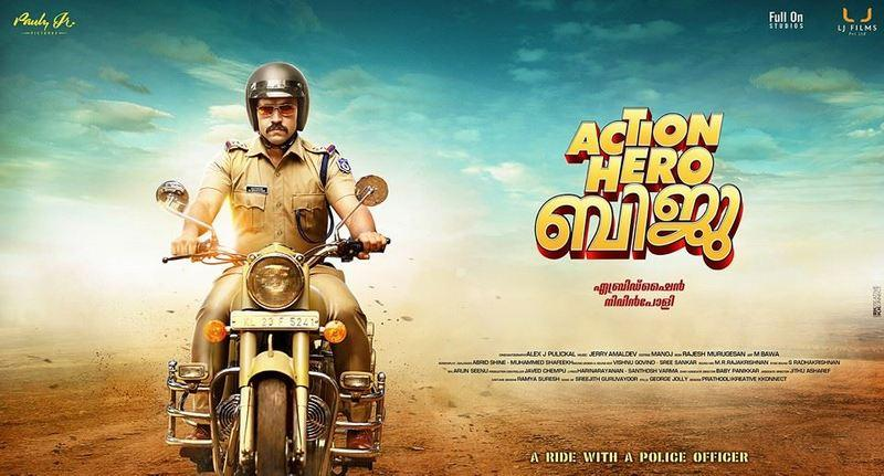 Action Hero Biju Picture Gallery