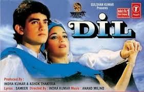 Dil Picture Gallery