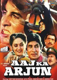 Aaj Ka Arjun Picture Gallery