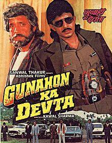 Gunahon Ka Devta Picture Gallery