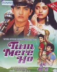 Tum Mere Ho Picture Gallery