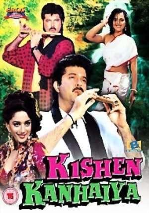 Kishen Kanhaiya Picture Gallery