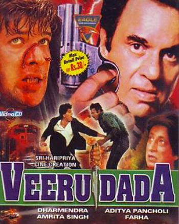 Veeru Dada Picture Gallery