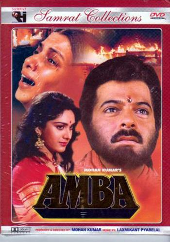 Amba Picture Gallery