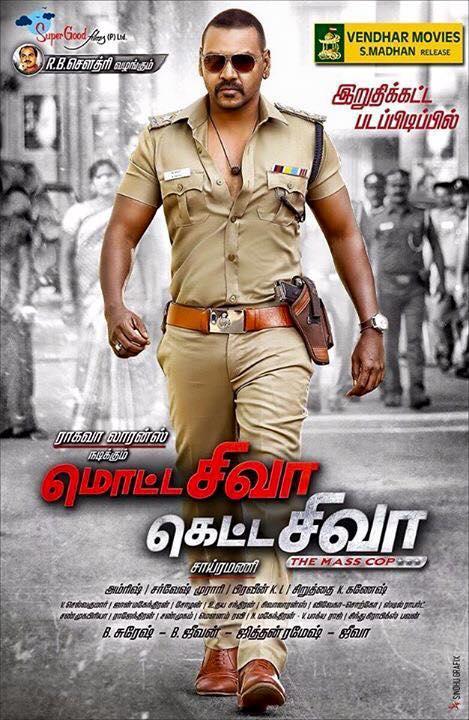Motta Siva Ketta Siva First Look Tamil Movie, Music Reviews and News