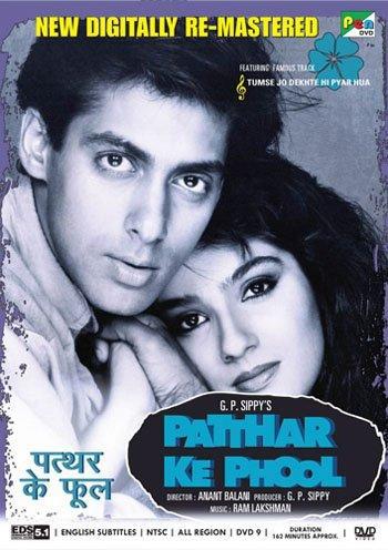 Patthar Ke Phool Picture Gallery