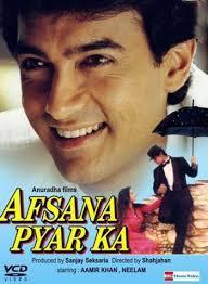Afsana Pyar Ka Picture Gallery