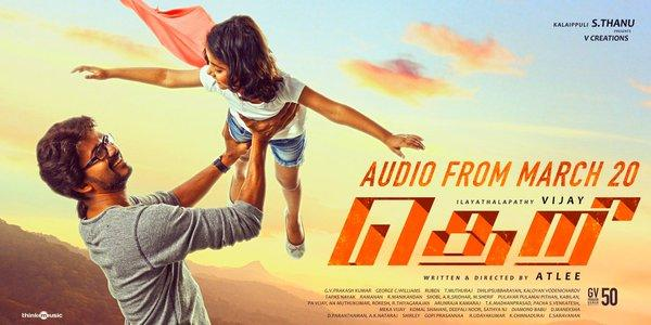 Theri Picture Gallery