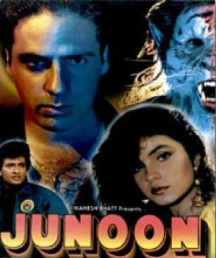 Junoon Picture Gallery