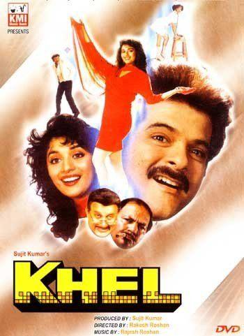 Khel Picture Gallery