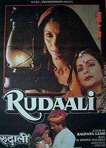 Rudaali Picture Gallery