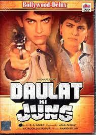 Darr Picture Gallery