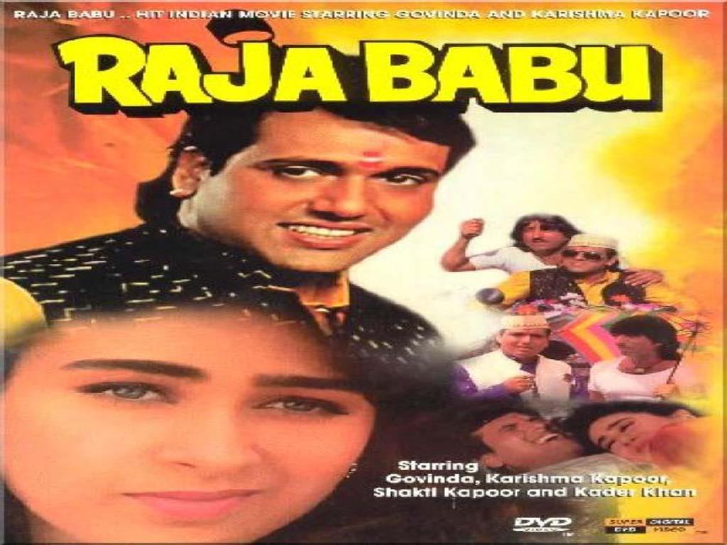 Kabhi Haan Kabhi Naa Picture Gallery