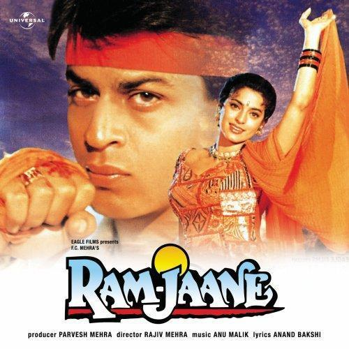 Ram Jaane Picture Gallery