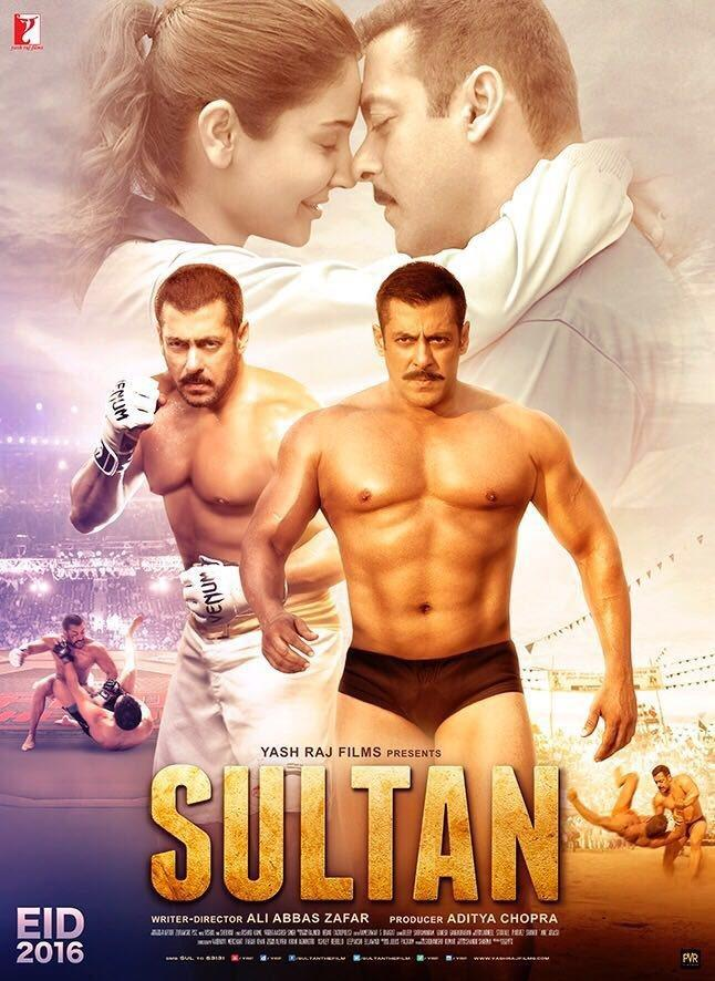Sultan Picture Gallery