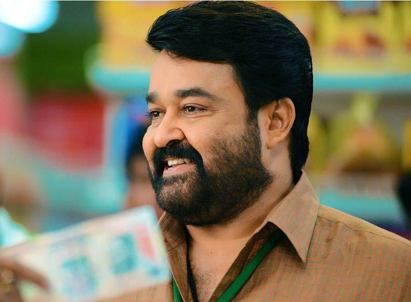 Manamantha Picture Gallery