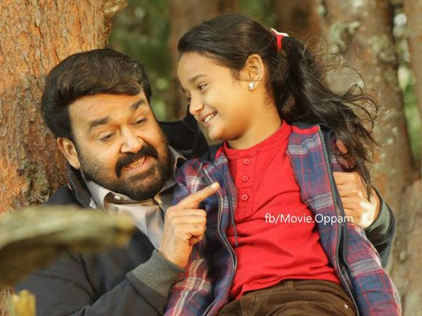 Oppam Picture Gallery