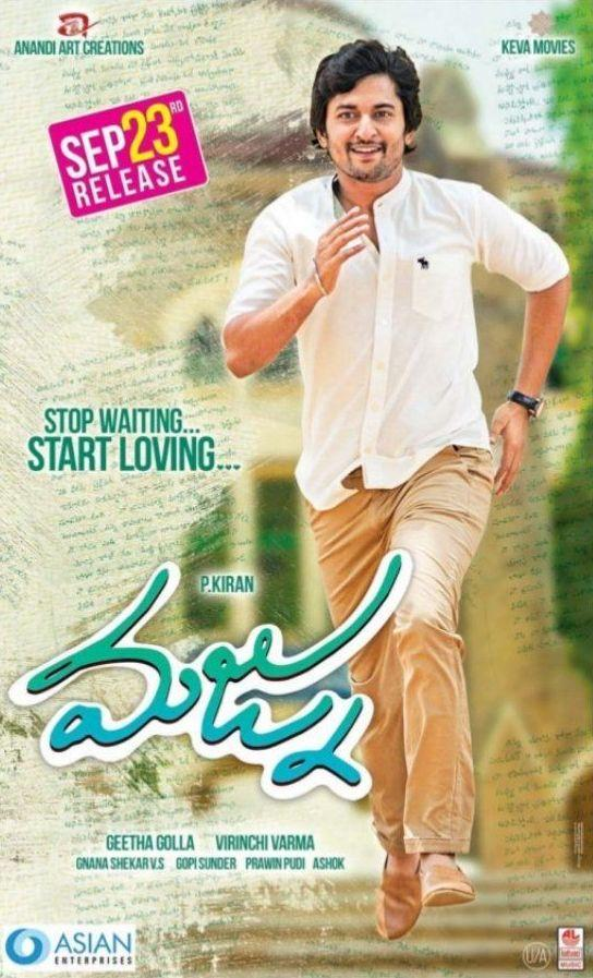 Majnu Picture Gallery