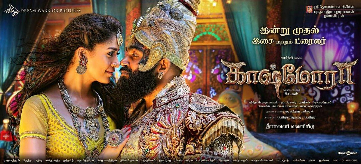 Kaashmora Picture Gallery