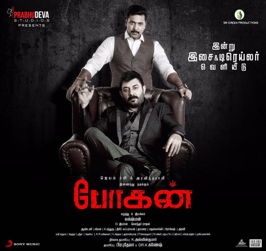 Image Result For New Movie Songs Tamil