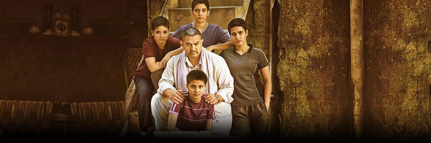Dangal Picture Gallery