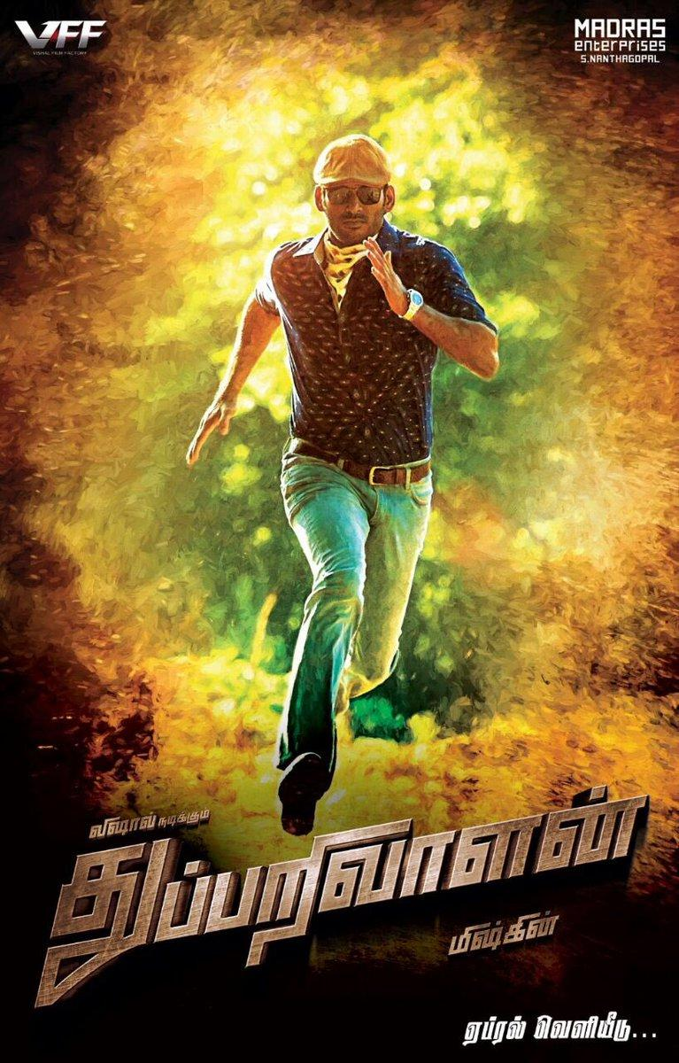 Thupparivaalan Picture Gallery