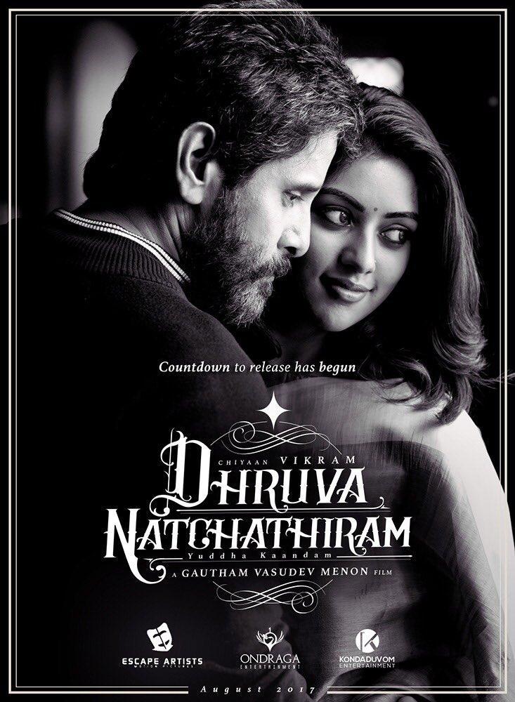 Dhruva Natchathiram Picture Gallery