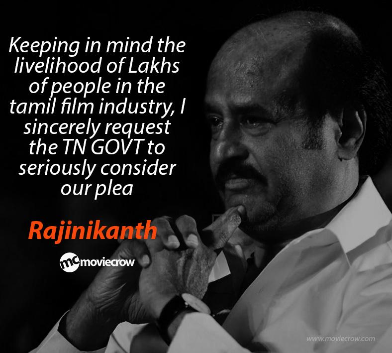 Tamil Film Celebrities Come Together To Voice Against