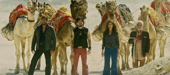 Baadshaho Picture Gallery