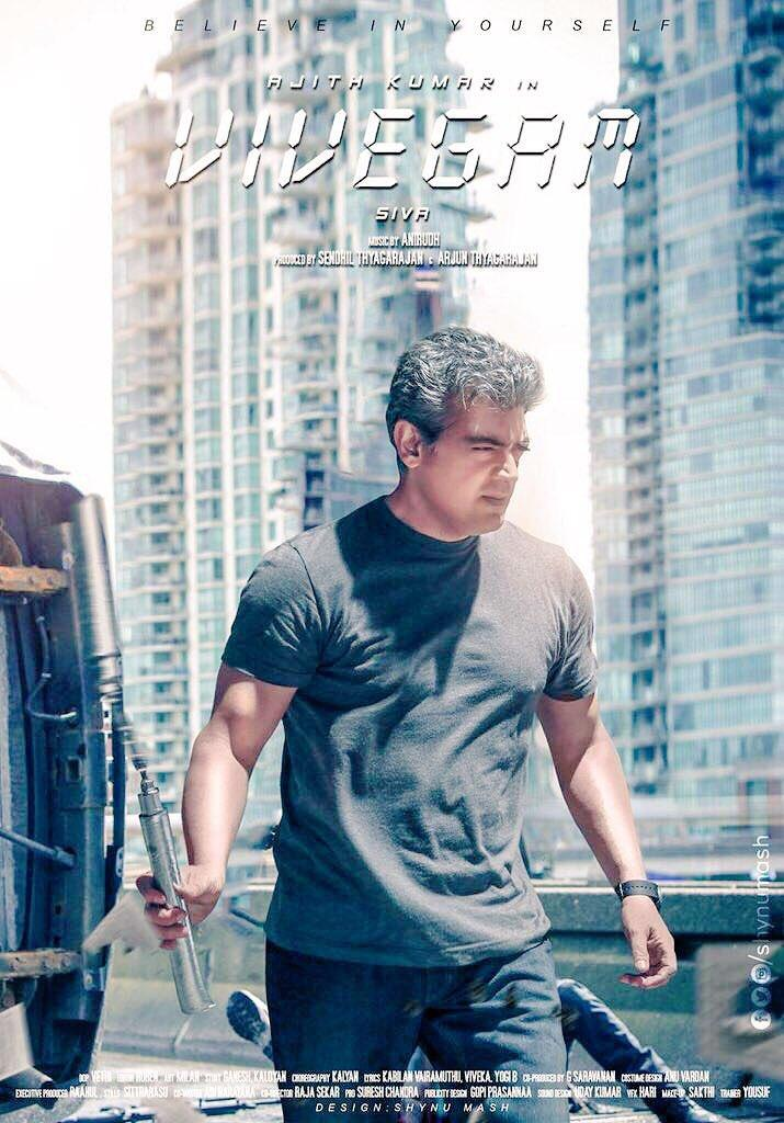 Vivegam Picture Gallery