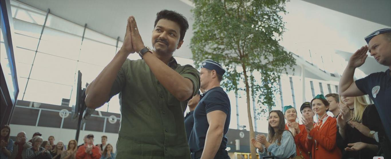 Mersal Picture Gallery