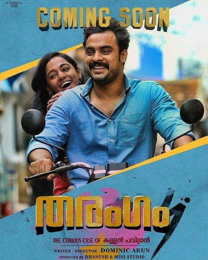 Tharangam Picture Gallery