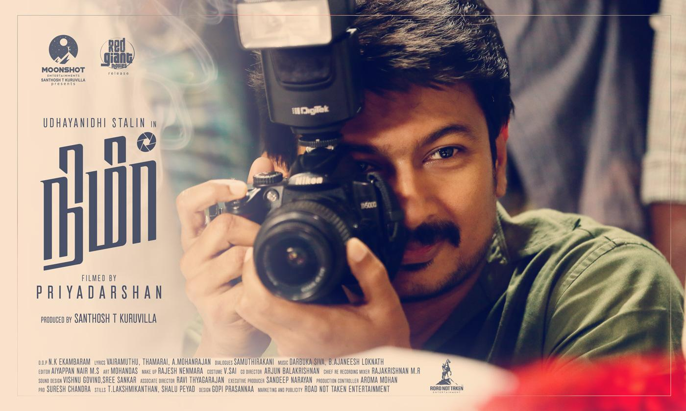 Nimir Picture Gallery