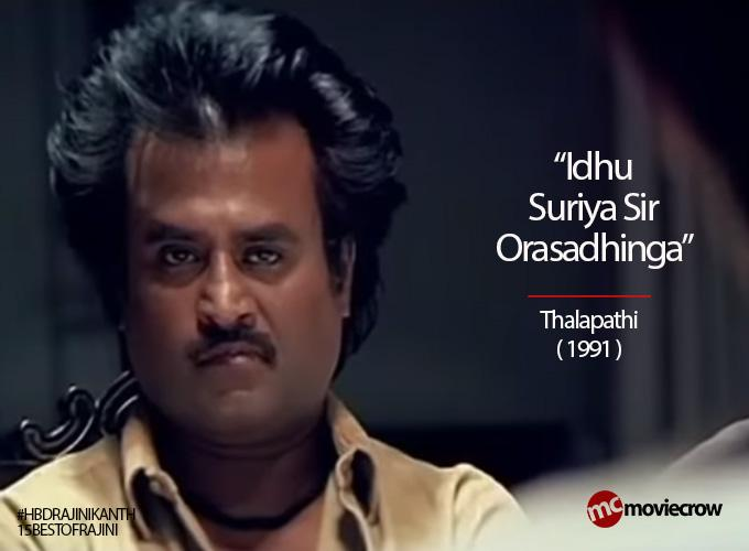 15 Best Rajinikanth films that are a must-watch Tamil Movie