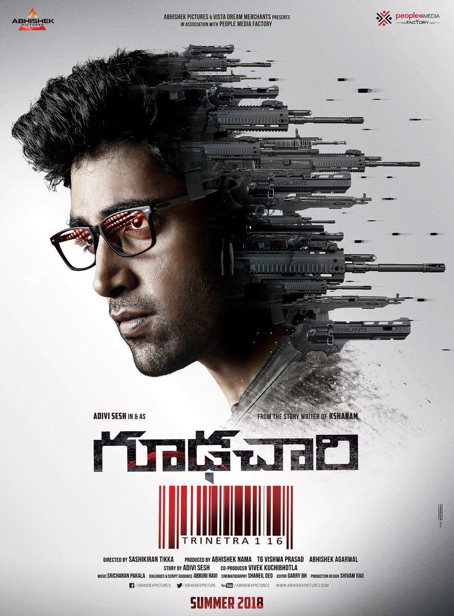 Goodachari Picture Gallery