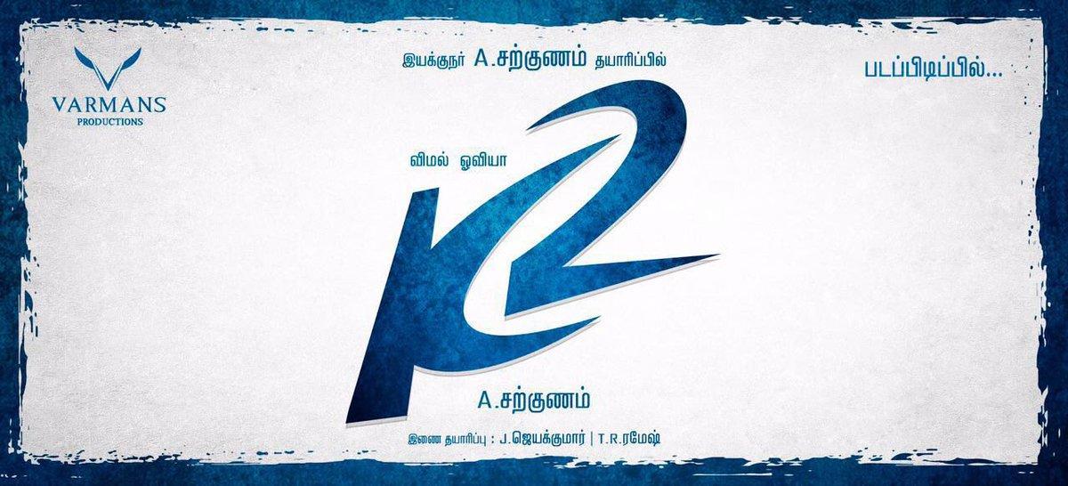 Kalavani 2 - K2 Picture Gallery