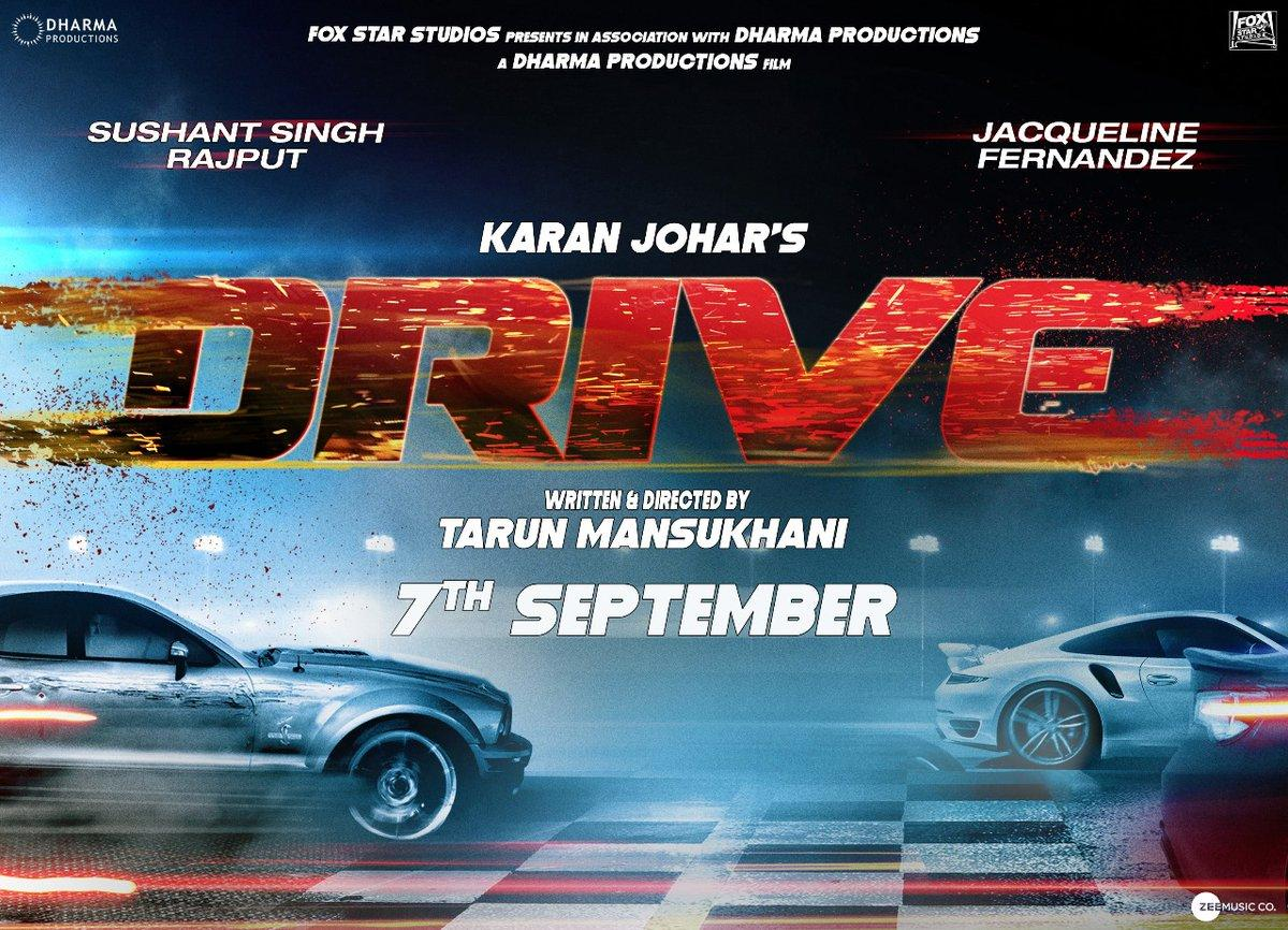 Drive Picture Gallery