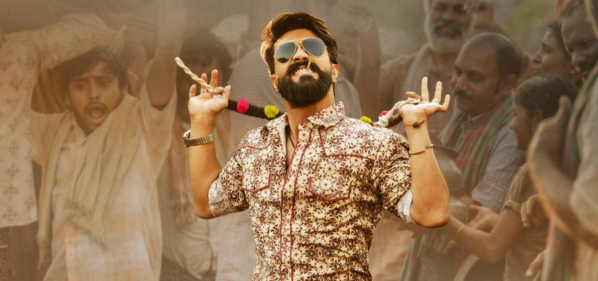 Rangasthalam Picture Gallery
