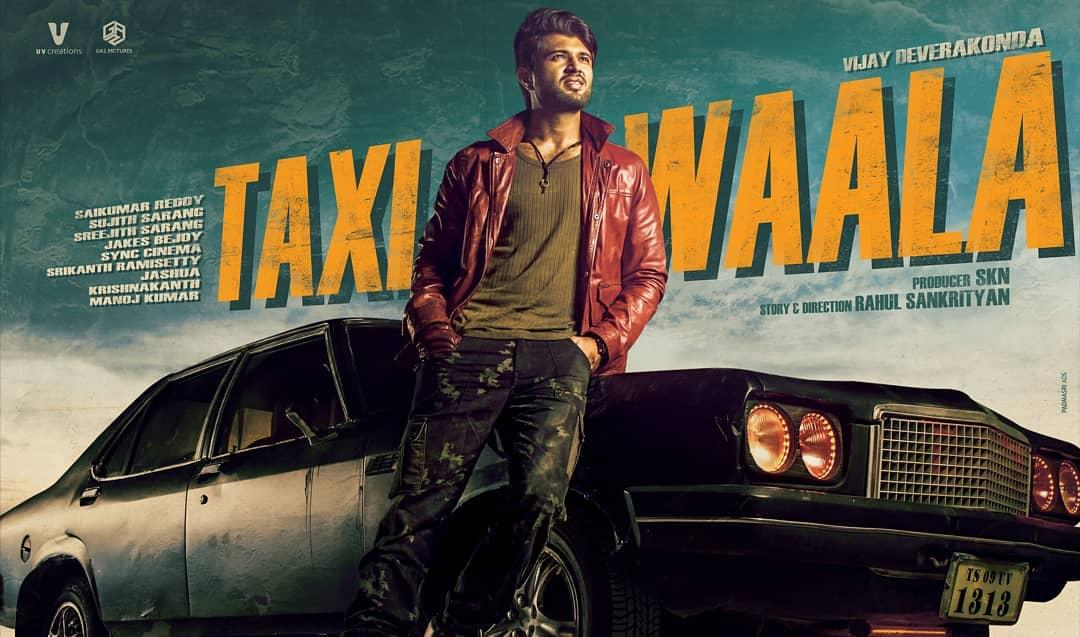 Taxiwala Picture Gallery
