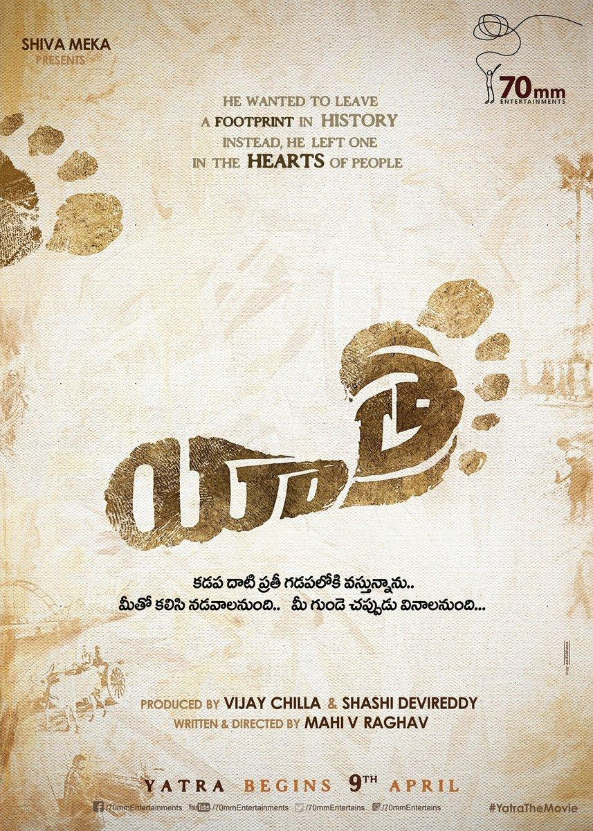 Yatra Picture Gallery