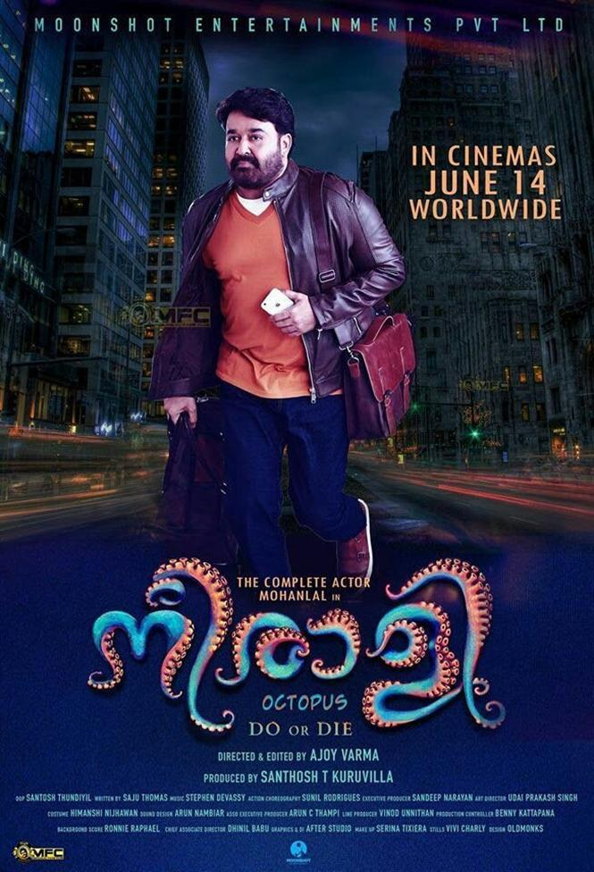 Neerali Picture Gallery