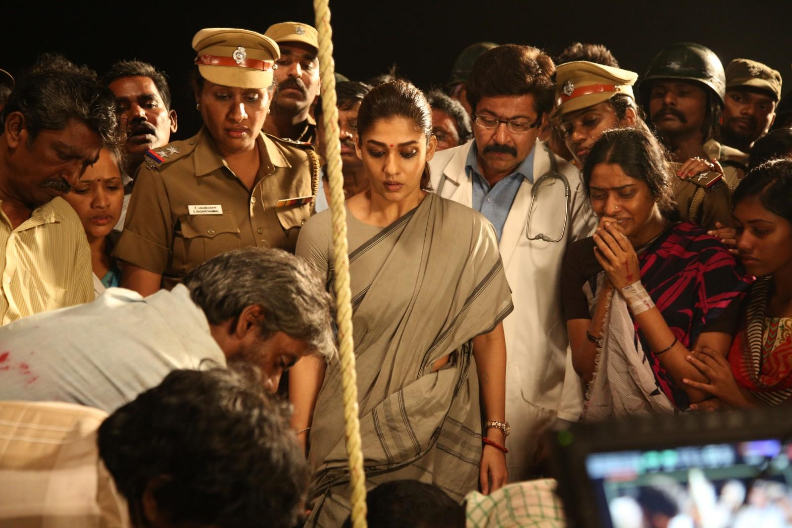 Aramm Picture Gallery