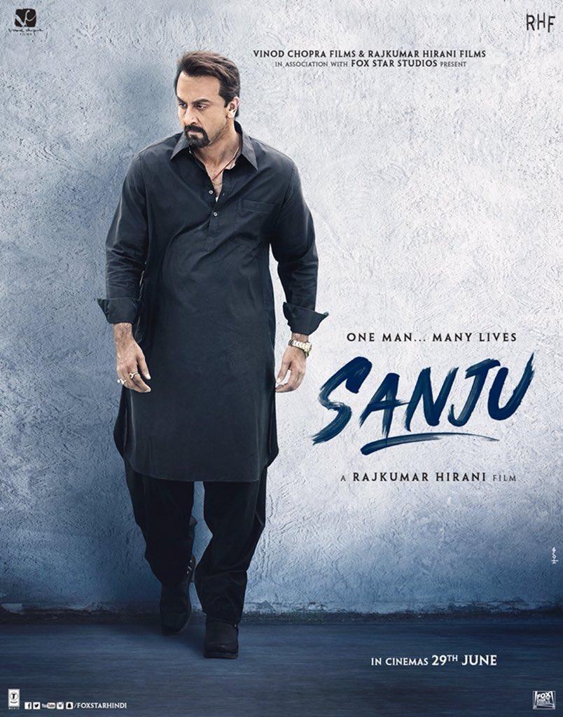 Sanju (sanjay Dutt Biopic) Picture Gallery