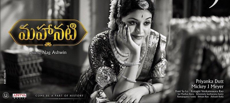Mahanati Picture Gallery