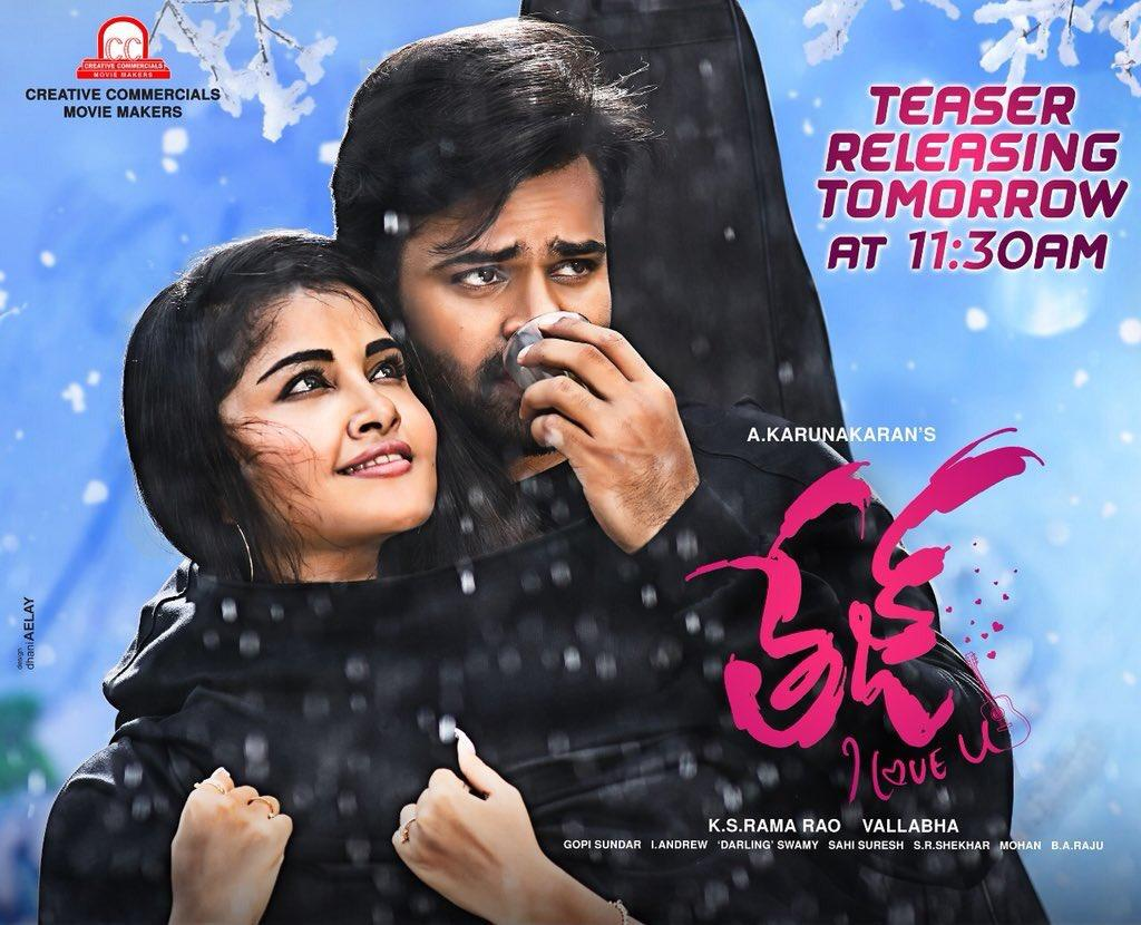 Tej I Love You Picture Gallery