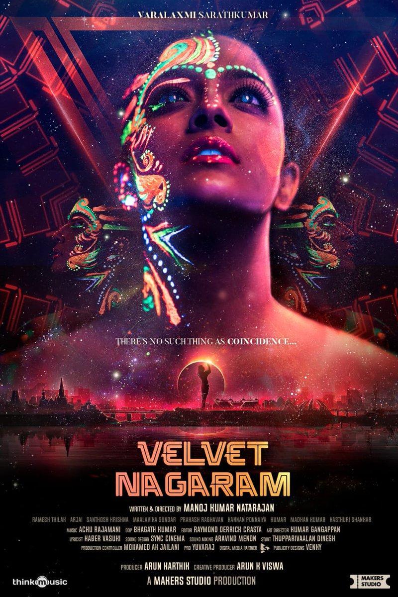 Velvet Nagaram Picture Gallery